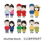 asian in traditional costume.... | Shutterstock .eps vector #1118959697