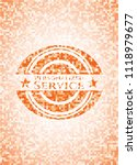 personalized service abstract... | Shutterstock .eps vector #1118979677