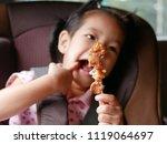 sharp wooden stick accidentally ... | Shutterstock . vector #1119064697