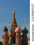 red square  moscow  russia ... | Shutterstock . vector #1119069137