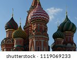 red square  moscow  russia ... | Shutterstock . vector #1119069233