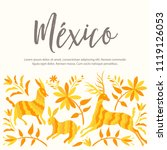 colorful mexican traditional...   Shutterstock .eps vector #1119126053