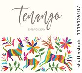 colorful mexican traditional...   Shutterstock .eps vector #1119126107