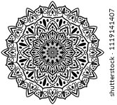beautiful flower mandala  ...   Shutterstock .eps vector #1119141407