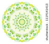 beautiful flower mandala  ...   Shutterstock .eps vector #1119141413