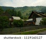 transylvania  romania   romania ...   Shutterstock . vector #1119160127