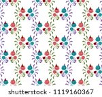 seamless pattern with ladybug...   Shutterstock .eps vector #1119160367