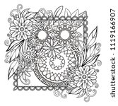 adult coloring page with...   Shutterstock .eps vector #1119166907