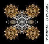 freehand artistic ethnic... | Shutterstock .eps vector #1119170057