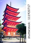 Five Storey Pagoda In Miyajima...