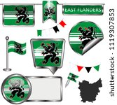 vector glossy icons of flag of...   Shutterstock .eps vector #1119307853