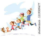 family who runs energetically | Shutterstock . vector #1119309677