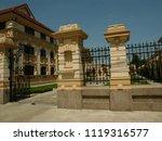 transylvania  romania   romania ...   Shutterstock . vector #1119316577