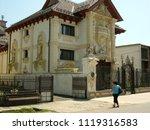 transylvania  romania   romania ...   Shutterstock . vector #1119316583