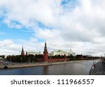 overview of downtown moscow... | Shutterstock . vector #111966557