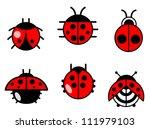 ladybugs and beetles icons or...