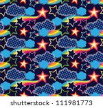 vector star seamless repeat