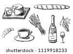 part 2. food design elements... | Shutterstock .eps vector #1119918233