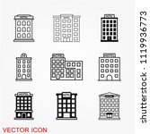 hotel icon vector | Shutterstock .eps vector #1119936773