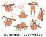 set of cute hand drawn sloths... | Shutterstock .eps vector #1119958883