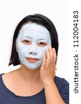 asian woman with cosmetic mask... | Shutterstock . vector #112004183
