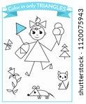 geometry for kids. basic... | Shutterstock .eps vector #1120075943