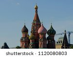 red square  moscow  russia ... | Shutterstock . vector #1120080803