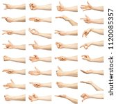 multiple male caucasian hand... | Shutterstock . vector #1120085357