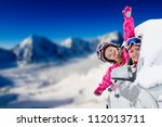 Winter holiday, ski, travel - happy family on the road for winter holidays - stock photo