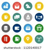vector startup new business... | Shutterstock .eps vector #1120140017