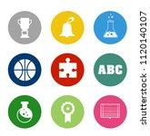 vector school   education icons ... | Shutterstock .eps vector #1120140107