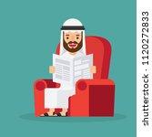 arabic business man reading a... | Shutterstock .eps vector #1120272833