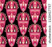 seamless pattern. tribal... | Shutterstock .eps vector #1120417757