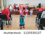 a children's holiday in the... | Shutterstock . vector #1120530137