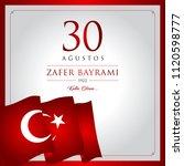 30 agustos zafer bayrami vector ... | Shutterstock .eps vector #1120598777