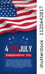 fourth of july felicitation... | Shutterstock .eps vector #1120642817