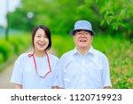 caregiver and senior male | Shutterstock . vector #1120719923