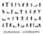 stick figure of a person ... | Shutterstock .eps vector #1120836593
