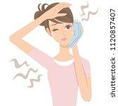 women of body odor from the body   Shutterstock . vector #1120857407