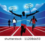 winning the first place | Shutterstock .eps vector #112086653