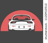 japan tuned car on red sun... | Shutterstock .eps vector #1120910513