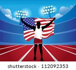 winner celebration | Shutterstock .eps vector #112092353