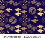 beautiful japanese seamless ... | Shutterstock .eps vector #1120935107
