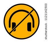 simple headphones icon. not...