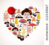 heart shape with japan icons | Shutterstock .eps vector #112120067
