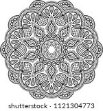 figure mandala for coloring... | Shutterstock .eps vector #1121304773