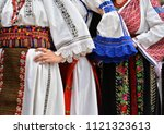 beautiful traditional romania... | Shutterstock . vector #1121323613