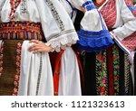 beautiful traditional romania... | Shutterstock . vector #1121323613