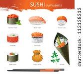how to write sushi in hiragana