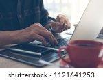 casual businessman  freelancer... | Shutterstock . vector #1121641253